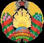 Lepel Regional Executive Committee